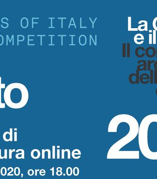 La Ceramica e il Progetto 2020 i Ceramics of Italy Tile Competition